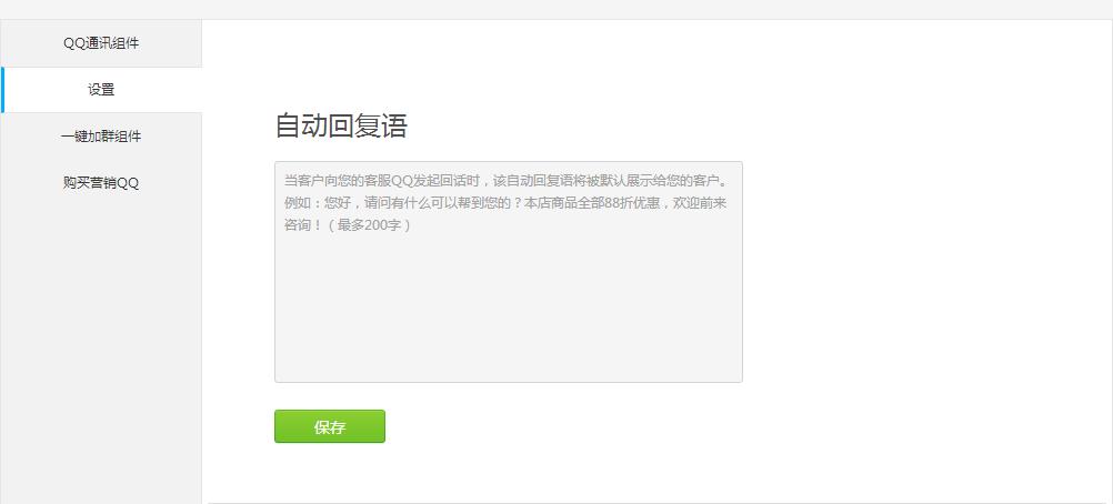 http://qiniu.zhaojiafang.com/data/upload/shop/article/05518694849847045.jpg