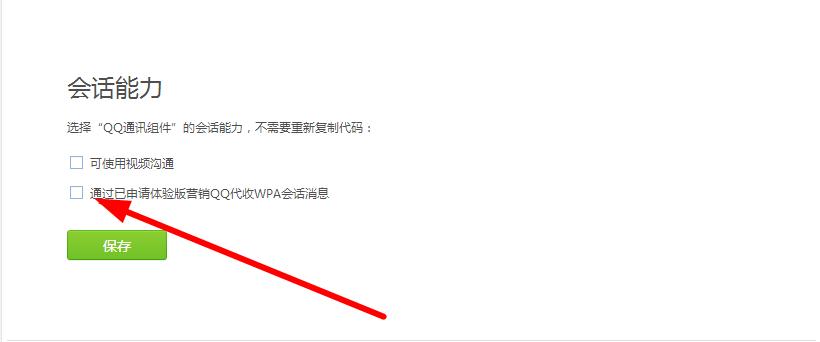 http://qiniu.zhaojiafang.com/data/upload/shop/article/05518696925979147.jpg