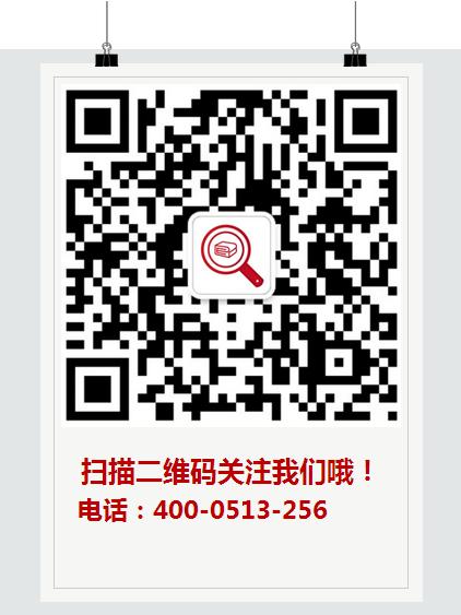 http://qiniu.zhaojiafang.com/data/upload/shop/article/05518697574546865.jpg