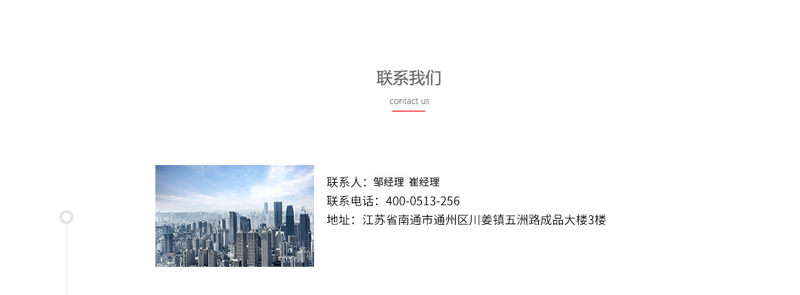http://qiniu.zhaojiafang.com/data/upload/shop/article/QN06836572174445626.png