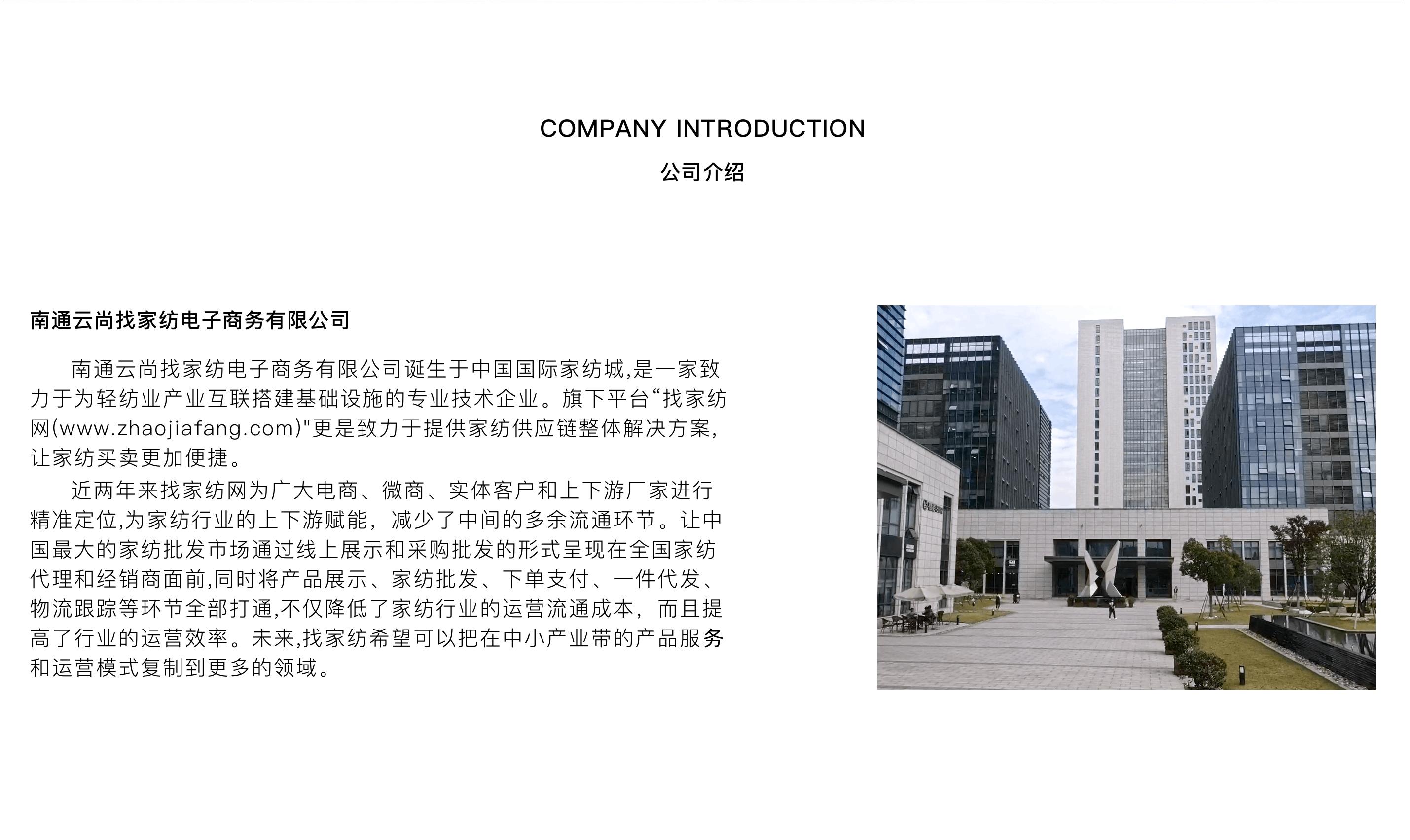 http://qiniu.zhaojiafang.com/data/upload/shop/article/QN06836605032420003.png