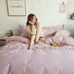 全棉活性生态磨毛四件套 1.8m(6英尺)床 寻梦-豆沙