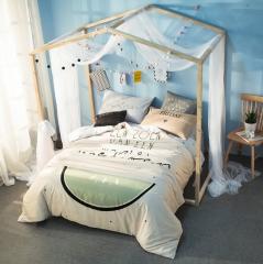 清新萌资系列 1.8m(6英尺)床 来一口