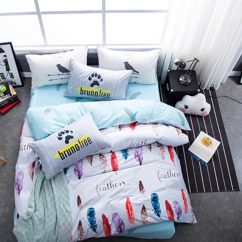 品潮国际-纯棉欧式简约系列床单床笠三件套四件套