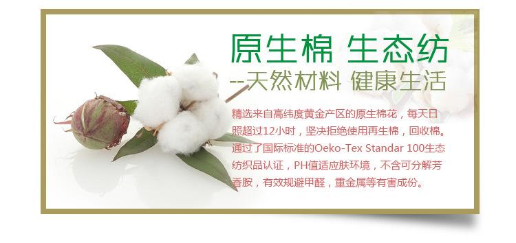 水立方浴巾-懶人圖_11