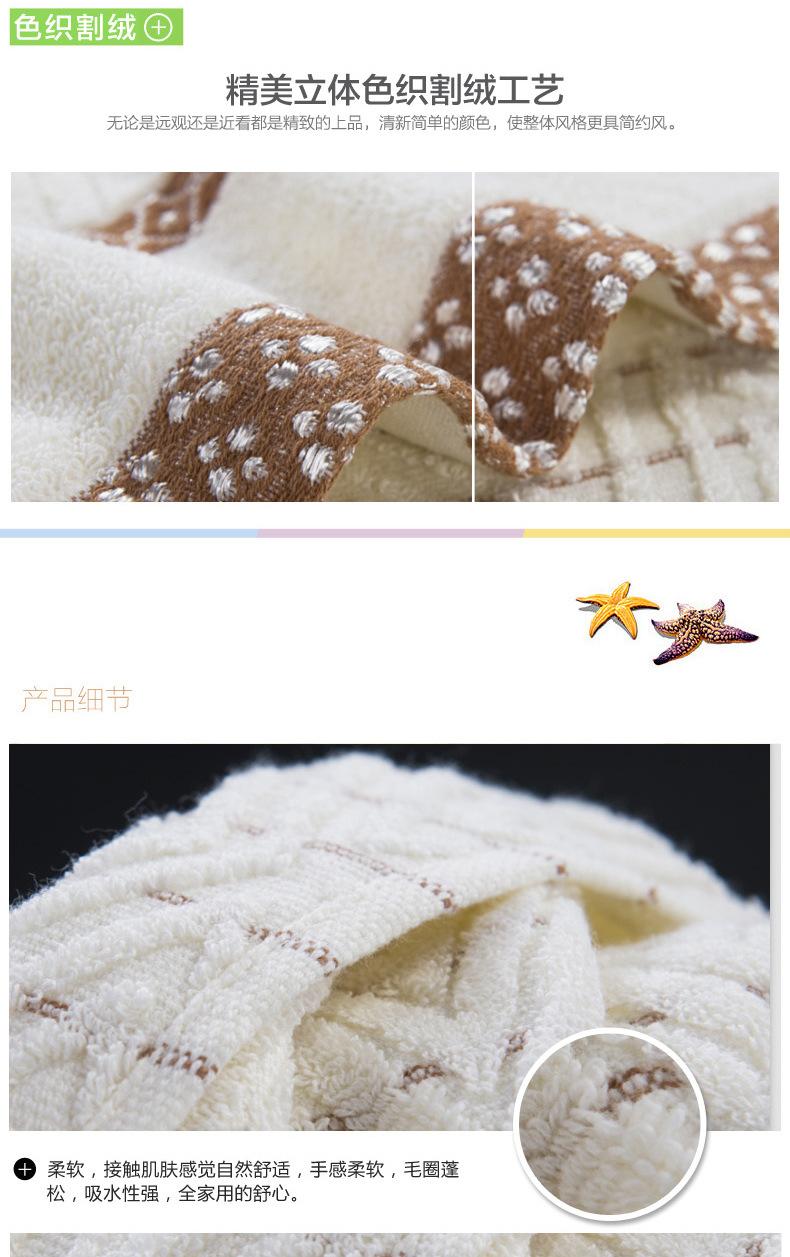 菱格浴巾-副本_06