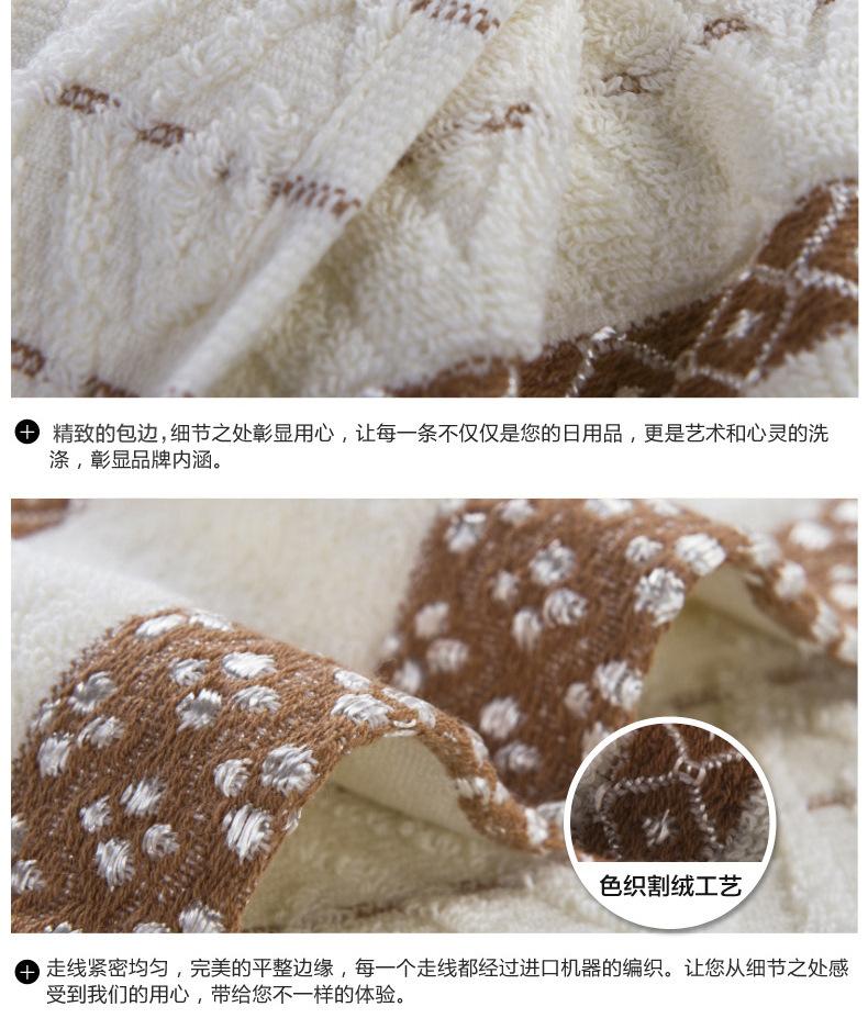 菱格浴巾-副本_07