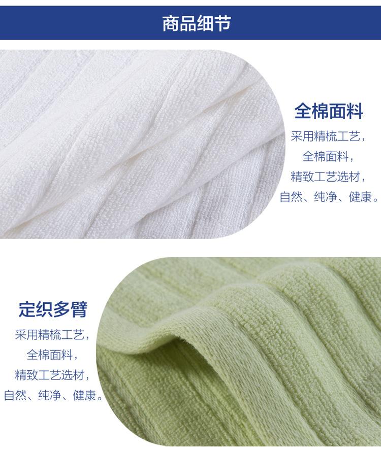 地巾详情页1_10
