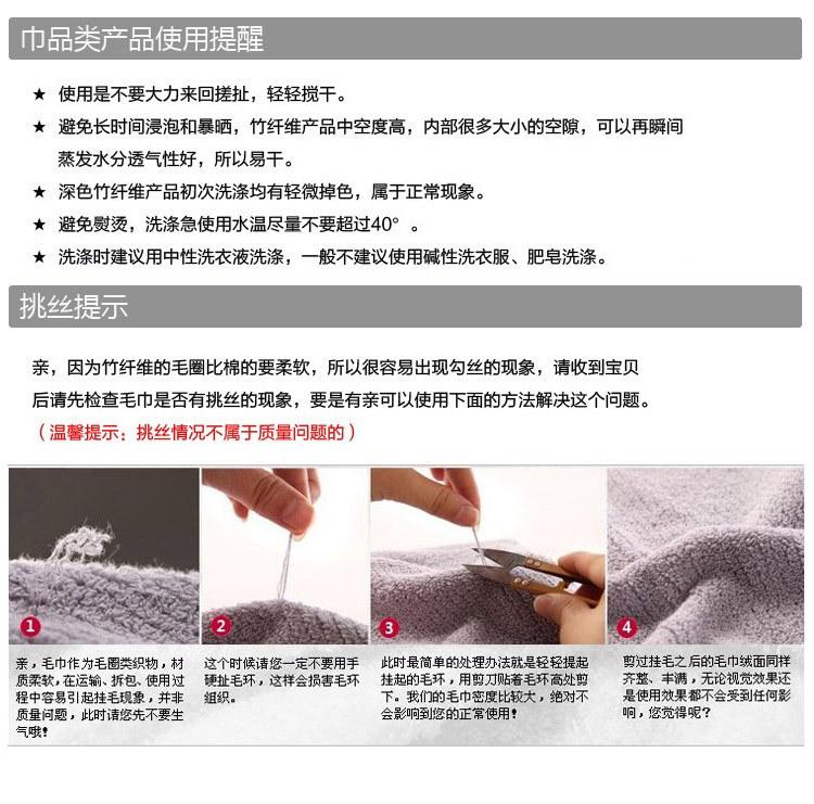 深色斜纹毛巾-懒人图_13
