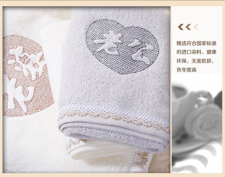 老公老婆毛巾懶人圖_06