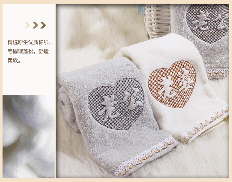 老公老婆毛巾懶人圖_07
