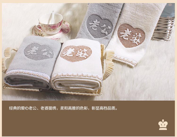 老公老婆毛巾懶人圖_08