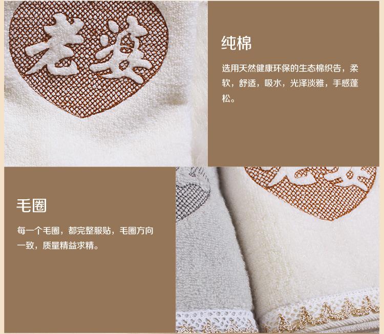 老公老婆毛巾懶人圖_09