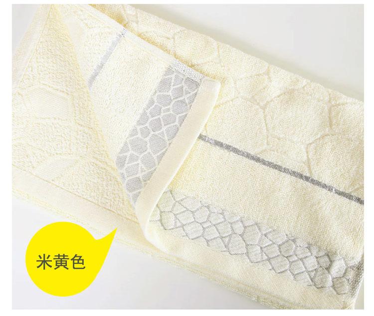 水立方毛巾懶人圖_11